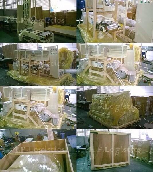 HP Logistics