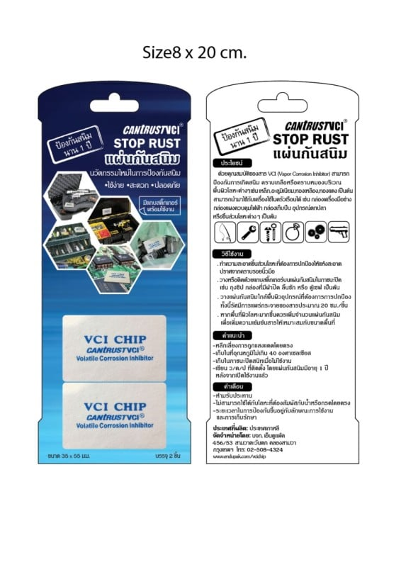 VCI CHIP Packaging