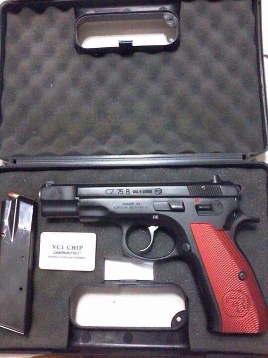 แผ่นสารสำหรับกล่องใส่ปืน(VCI CHIP for Gun Case)